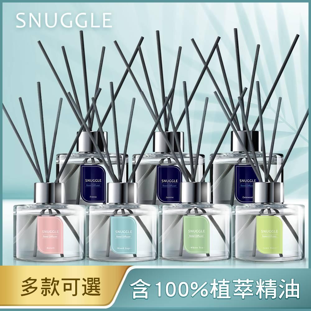 SNUGGLE 香氛室內擴香3入組(100MLx3)_多款任選