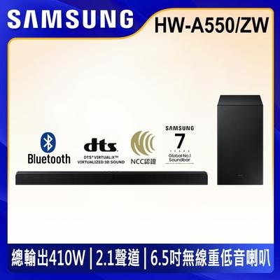 [時時樂限定]SAMSUNG三星 2.1聲道 藍牙聲霸soundbar HW-A550/ZW