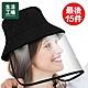 【現貨】【防疫必備-生活工場】可拆式防飛沫漁夫帽-黑色 product thumbnail 1