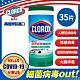 美國CLOROX 高樂氏 居家清潔殺菌濕紙巾 清新香(35片) product thumbnail 2