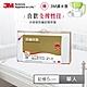 3M 防蟎記憶床墊-中密度加高型6CM (單人3.5*6.2) 送 濾水壺(顏色隨機) 超值組 product thumbnail 2