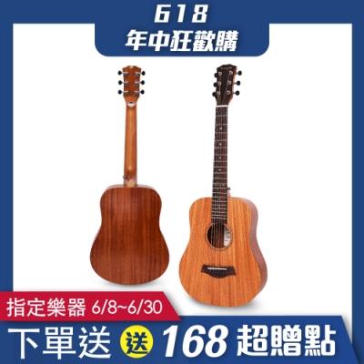 美國品牌 Enya 34吋 全桃花心木 旅行吉他(EB-01)+吉他5寶
