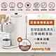 九陽 免清洗多功能破壁豆漿機輕享版(牛奶白) DJ02M-KS6 product thumbnail 2