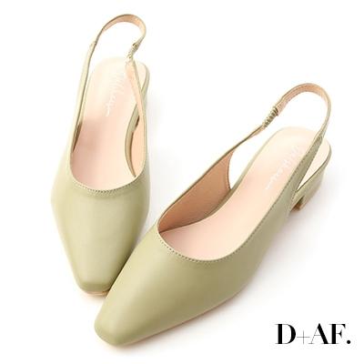 D+AF 粉彩夢境.微尖頭素面後空鞋*綠