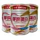 三多 罐裝小分子胜肽膠原蛋白3罐組(300g/罐;約60日份)長期使用;效果看得到 product thumbnail 1