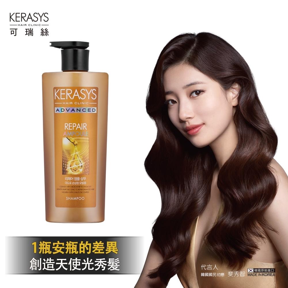 KERASYS可瑞絲 專業修護安瓶洗髮精(600ml)