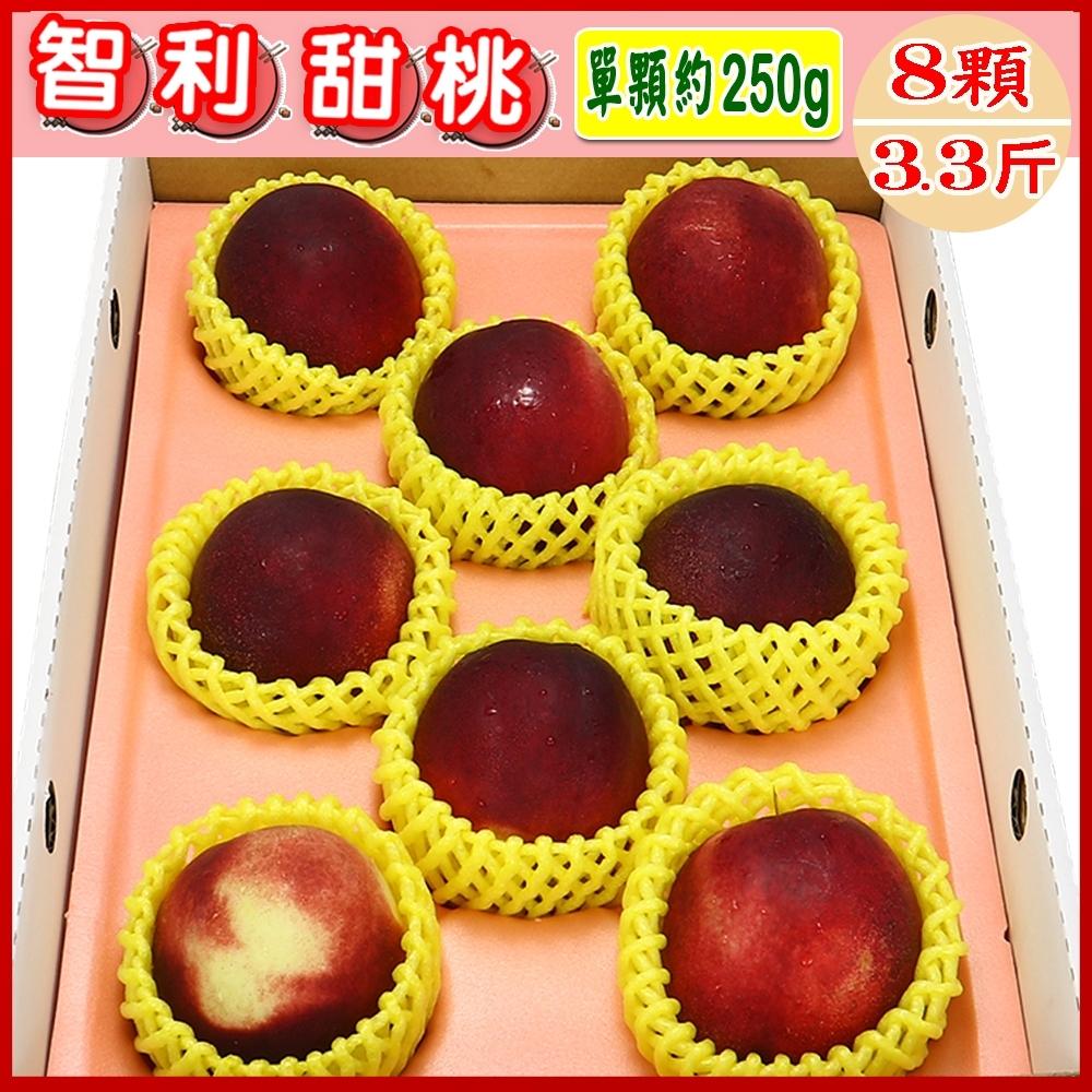 愛蜜果 智利甜桃8顆禮盒(約3.3斤/盒)