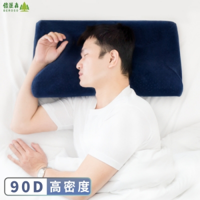 枕頭/4D記憶枕 防鼾枕【Beroso倍麗森】天鵝絨4D蝶形記憶枕(14cm中高枕 側睡枕)-1入