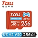 TCELL冠元 MicroSDXC UHS-I (A2)U3 256GB 遊戲專用記憶卡 product thumbnail 1