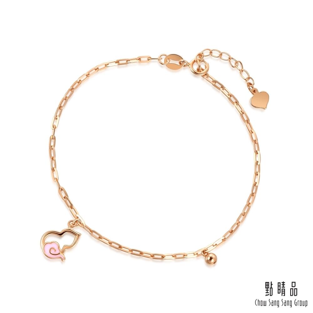 點睛品 全18K 甜心粉紅葫蘆 18K玫瑰金手鍊