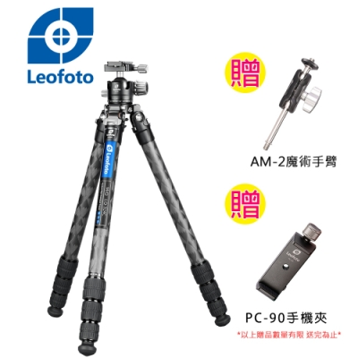 Leofoto徠圖 LQ324C+LH40雪山紋多功能碳纖維三腳架(含中軸雲台)