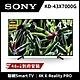 福利新品-SONY索尼 43吋 4K HDR 連網液晶電視 KD-43X7000G product thumbnail 2