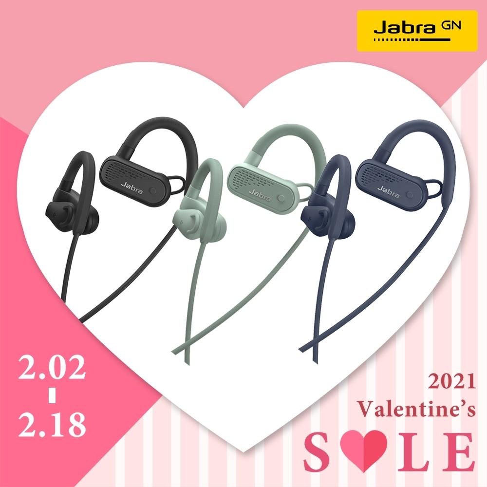 【Jabra】Elite Active 45e 運動藍牙耳機