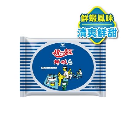 統一麵 鮮蝦風味袋裝(30入/箱)