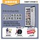 美國富及第Frigidaire 260L 低溫無霜冷凍櫃 FPFU10F3RSN product thumbnail 1