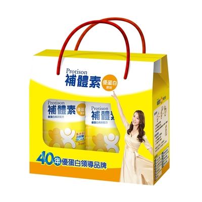 【補體素】優蛋白原味雙罐禮盒