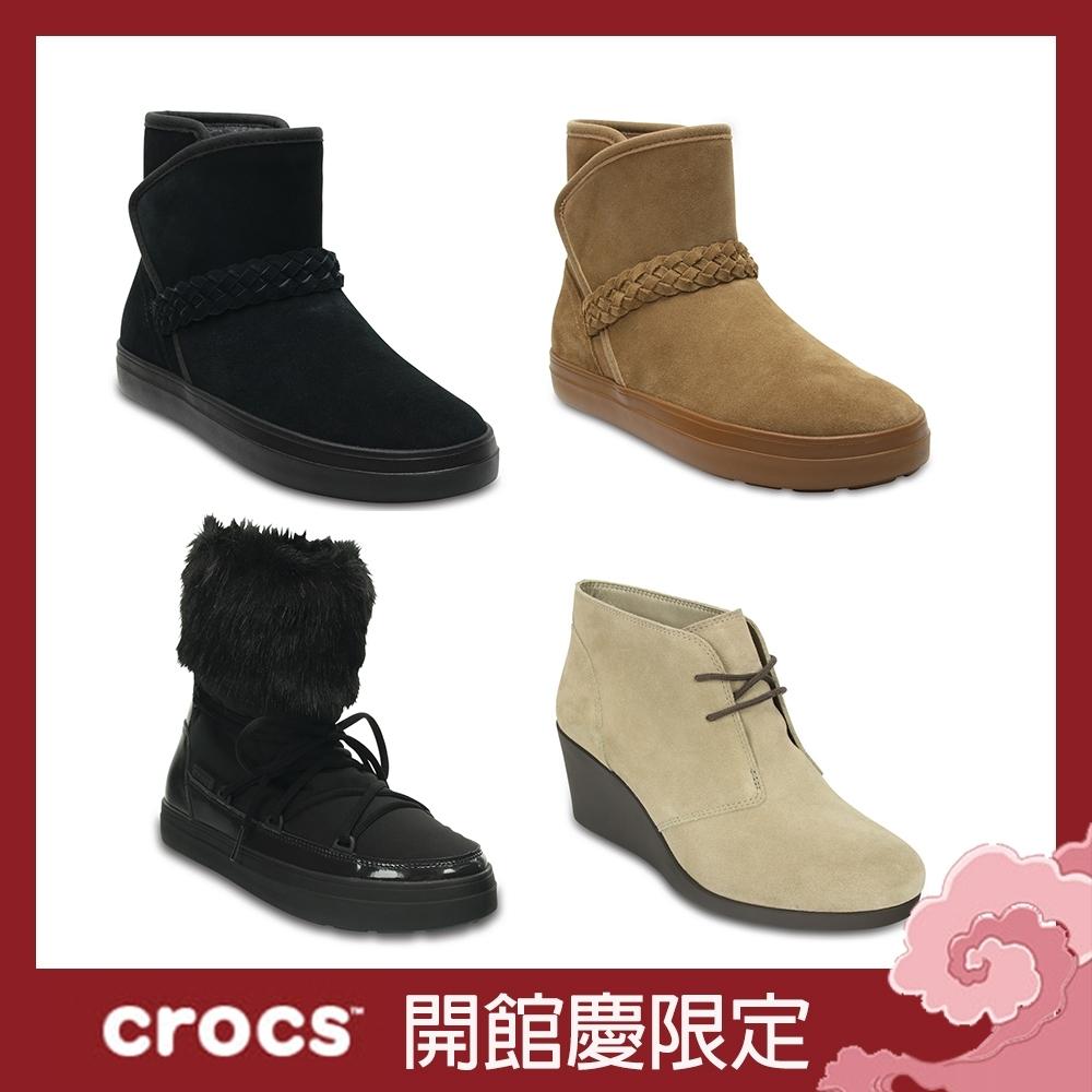 [開館慶限定] Crocs卡駱馳 熱銷靴款均一價$999元(多款任選)
