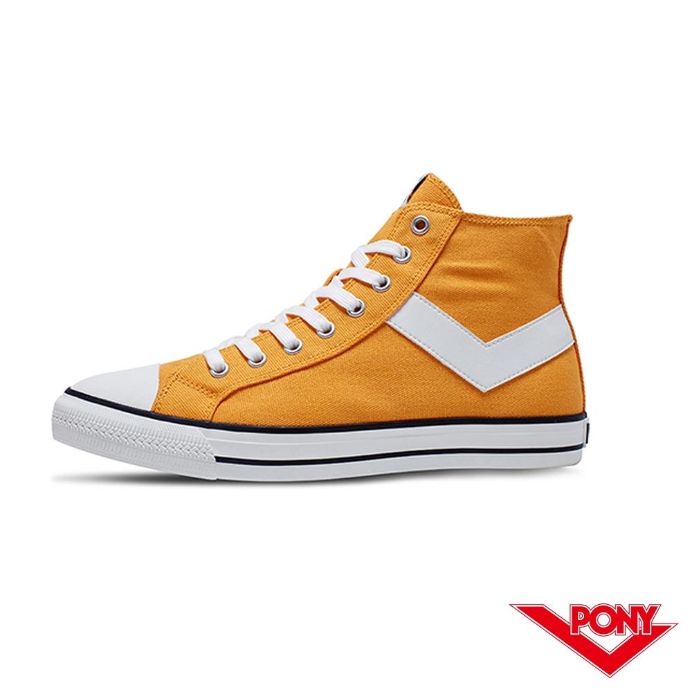 【PONY】Shooter系列高統經典復古帆布鞋 休閒鞋 男鞋 檸檬黃