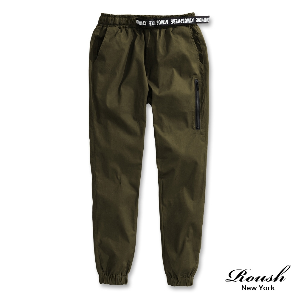 Roush 扣帶印花設計側拉鍊工裝縮口褲(4色)