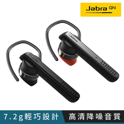 【Jabra】Talk 45 立體聲單耳藍牙耳機