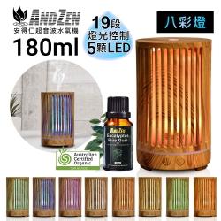 ANDZEN 日系風格超音波負離子水氧機 AZ-1801 八彩燈+來自澳洲ACO有機認證精油20ml x 1瓶