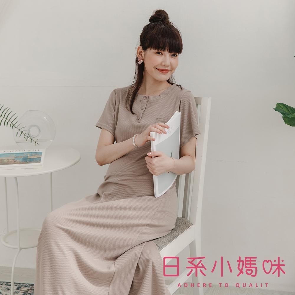 日系小媽咪孕婦裝-正韓孕婦裝~小口袋領鈕釦顯瘦坑條棉質洋裝