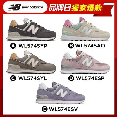 【New Balance】 574系列復古鞋_女性5款