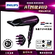 飛利浦沙龍級負離子SPA按摩護髮吹風機 HP8233 product thumbnail 1