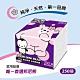 BeniBear邦尼熊超柔紙巾衛生紙250抽(90包)(米麗版) product thumbnail 2