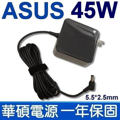 ASUS 45W 變壓器 5.5*2.5mm 方型 X551CA X551MA X552CL X750LA X450LA X450LD X450LN X450LB X450LC X451CA X552