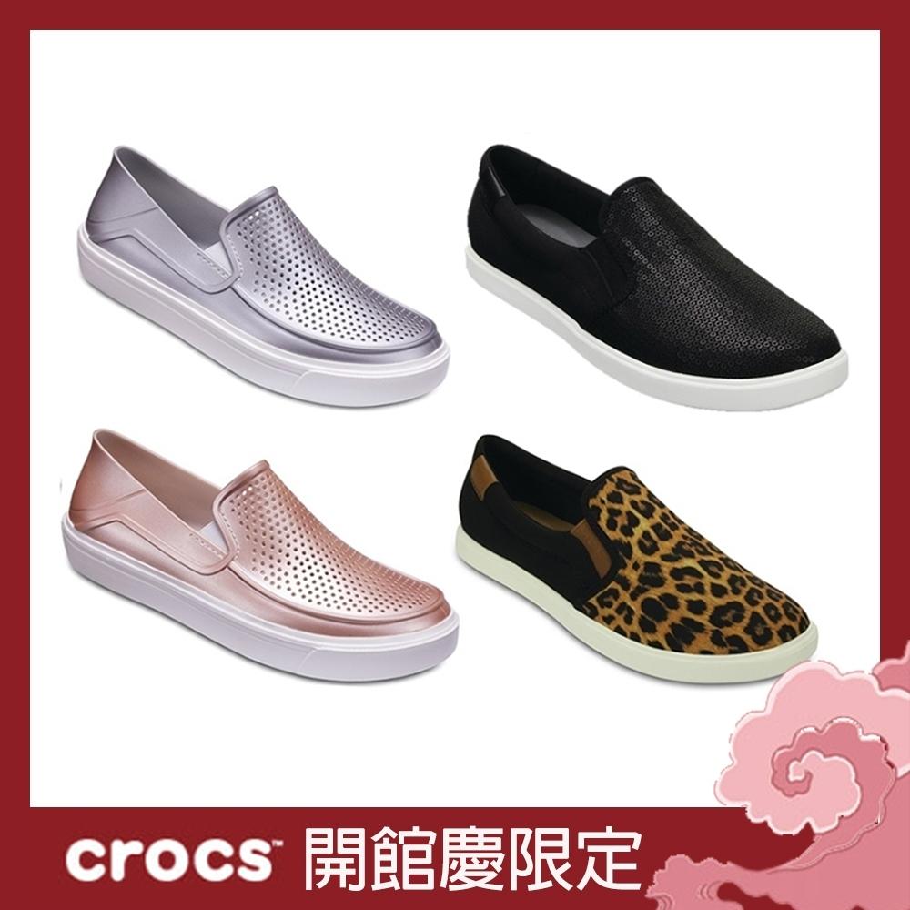 【開館慶限定】 Crocs卡駱馳  熱銷平底鞋均一價$990元(多款任選)