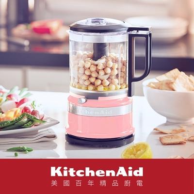 KitchenAid 5Cup 食物調理機 桃花粉