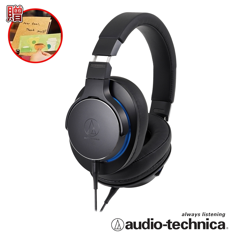 鐵三角ATH-MSR7b便攜型耳罩式耳機 product image 1