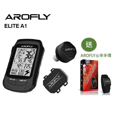 【AROFLY】 AROFLY ELITE A1 功率計