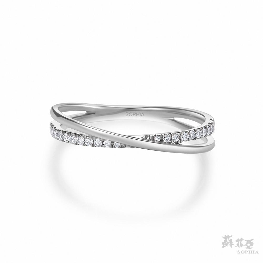 SOPHIA 蘇菲亞珠寶 - 娜妮亞 18K白金 鑽石戒指