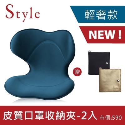 [4/29-5/17★現省1020元]Style SMART 美姿調整椅-輕奢款- 藍