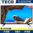 TECO東元 32吋 低藍光液晶顯示器+視訊盒 TL32K3TRE