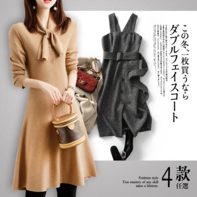 [時時樂]艾米蘭-日韓時尚熱銷造型洋裝-4款任選(S-XL)