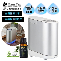 ANDZEN 日系風格定時香氛鋁合金擴香儀 AZ-8500+來自澳洲ACO有機認證純精油20ml x 1瓶