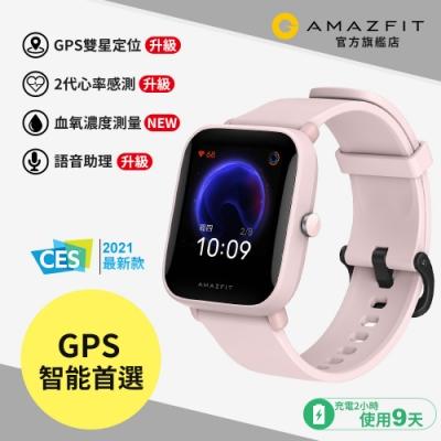 Amazfit華米 Bip U Pro 升級版健康運動心率智慧手錶 櫻花粉