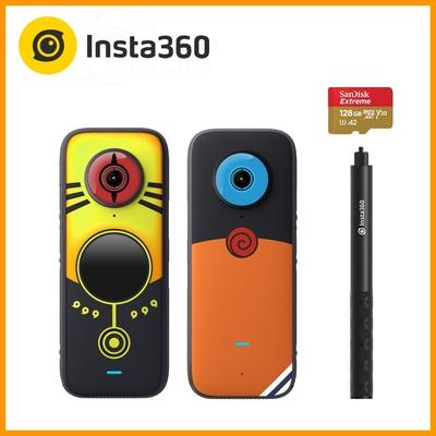 Insta360 ONE X2 全景相機 火影聯名款-鳴人 (東城代理商公司貨) 贈128G卡+隱形自拍棒