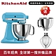 KitchenAid 桌上型攪拌機(抬頭型)5Q(4.8L)冰晶藍 product thumbnail 2