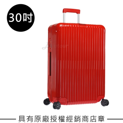 Rimowa Essential Check-In L 30吋行李箱 (亮紅色)