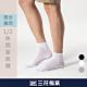 短襪.襪.襪子 三花SunFlower1/2休閒襪(素面) product thumbnail 1