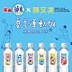 泰山 純水(600mlx24入) product thumbnail 2