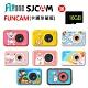 FLYone SJCAM FUNCAM 高清1080P兒童專用相機(卡通珍藏版)-急 product thumbnail 1