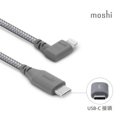 Moshi Integra USB-C to Lightning 90度彎頭充電傳輸編織線