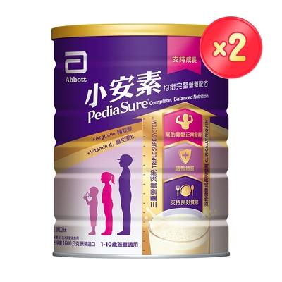 亞培 小安素均衡完整營養配方(1600g x2入)