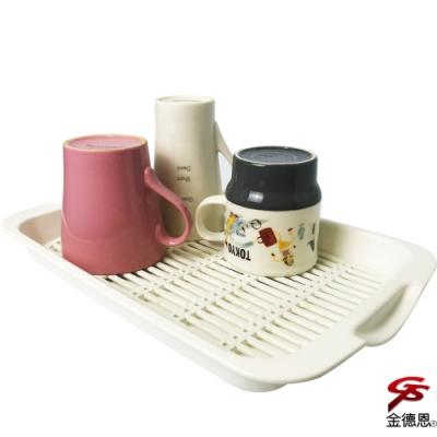 金德恩 淺型廚具收納瀝水盤/顏色隨機