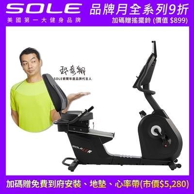 SOLE (索爾) LCR斜躺式健身車